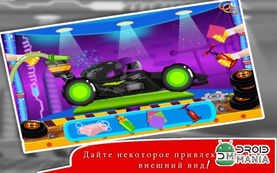 Скриншот Auto Car Mechanic - Tuning car №4