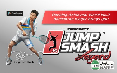 Скриншот Badminton: Jump Smash 2014 №1