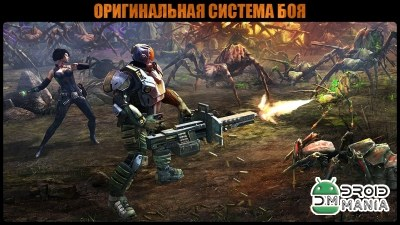 Скриншот Эволюция: Битва за Утопию / Evolution: Battle for Utopia №1