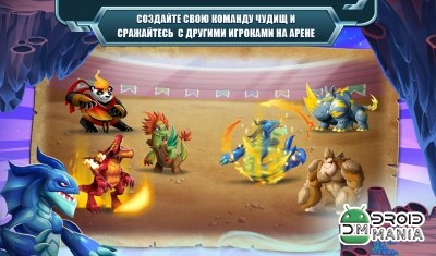 Скриншот Monster Legends №2