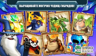 Скриншот Monster Legends №3