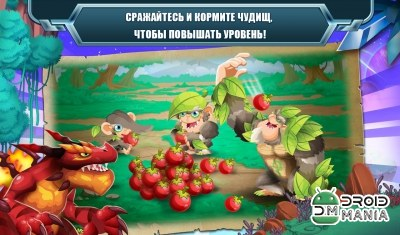 Скриншот Monster Legends №4