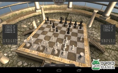 Скриншот Epic Chess (Trial version) №1