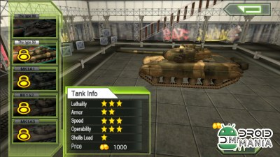 Скриншот Crazy Fighting Tank 3D-FPS №1