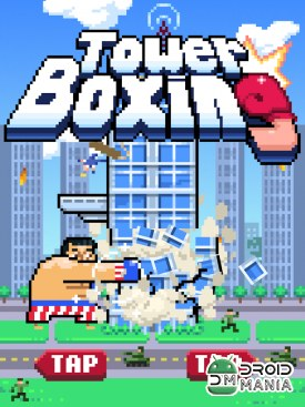 Скриншот Tower Boxing №1
