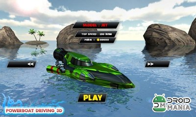 Скриншот Powerboat Driving 3D №1