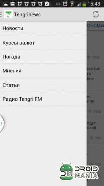 Скриншот Tengrinews for Android №3