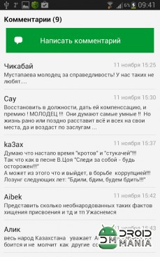 Скриншот Tengrinews for Android №1