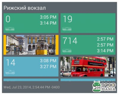 Скриншот Commuter: Городской Транспорт / Commuter: Urban Transport №3