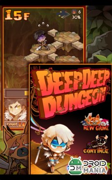 Скриншот Deep Deep Dungeon №1