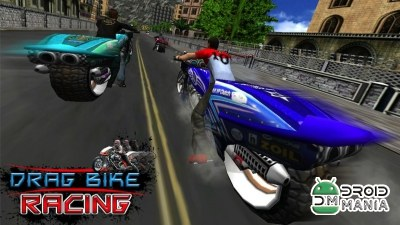 Скриншот Drag Bike Racing (3D Game) №1