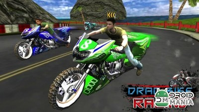 Скриншот Drag Bike Racing (3D Game) №2
