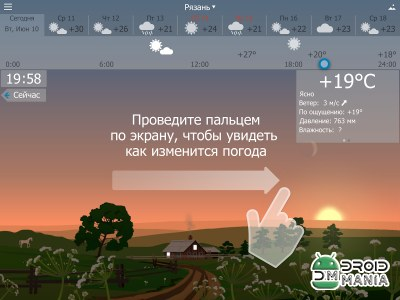 Скриншот Погода YoWindow / YoWindow Weather №2