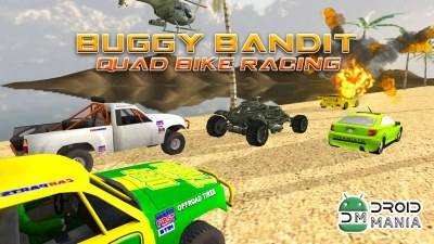 Скриншот Buggy Bandit Quad Bike Racing №1