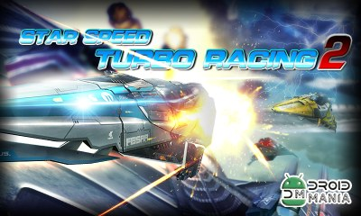 Скриншот Star Speed: Turbo Racing II №1