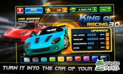 Скриншот KING OF RACING 3D №2