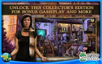 Скриншот Hidden Expedition: Smithsonian Hope Diamon №4