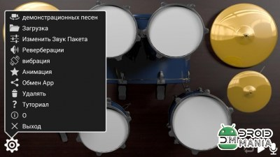 Скриншот Drum Solo HD (Ad free) №2
