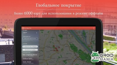 Скриншот City Maps 2Go Pro Offline Maps №1