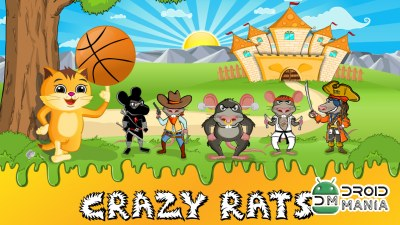 Скриншот Crazy Rats Basketball №1