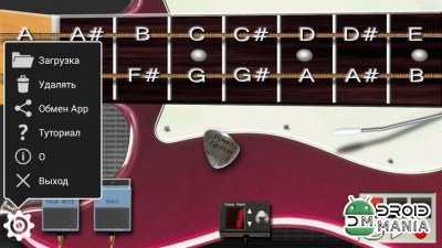 Скриншот Power Guitar HD Pro №2