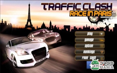 Скриншот Traffic Clash: Race in Paris №1