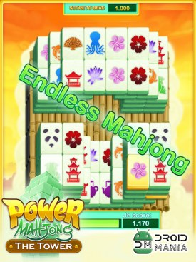 Скриншот Power Mahjong the Tower-Deluxe №3