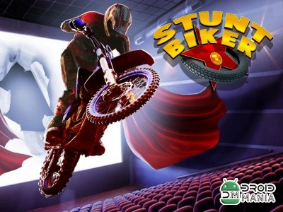 Скриншот Stunt Biker From Hell - Turbo №1