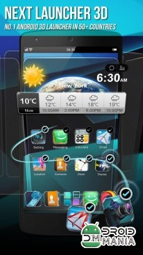 Скриншот Next Launcher 3D Shell Patched №1