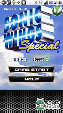 Скриншот SONIC WINGS SPECIAL №1