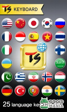 Скриншот TS Keyboard (25 Languages) №1