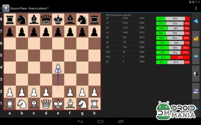 Скриншот Perfect Chess Trainer №2