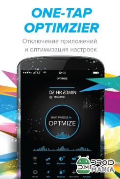 Скриншот Battery Saver Pro №2