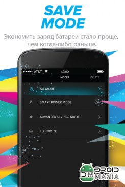 Скриншот Battery Saver Pro №3