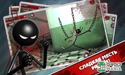 Скриншот Stickman Rage Smash №2