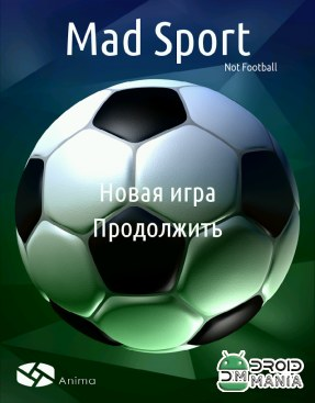 Скриншот Mad Sport: Not Football №1