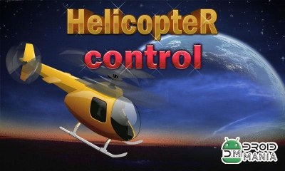 Скриншот Helicopter Control №1