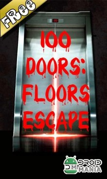 Скриншот 100 Doors: Floors Escape №1