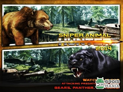 Скриншот Jungle Animal Sniper Hunter №2
