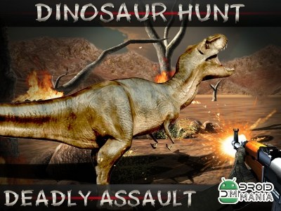 Скриншот Dinosaur Hunt - Deadly Assault №2