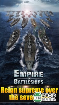 Скриншот Empire of Battleships №3