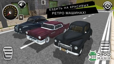Скриншот Simulator Driving Retro 3D №1