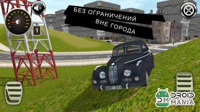 Скриншот Simulator Driving Retro 3D №2