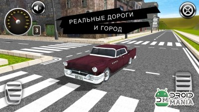 Скриншот Simulator Driving Retro 3D №3