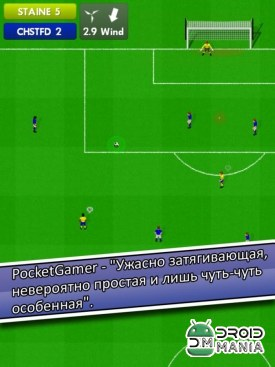 Скриншот New Star Soccer №3
