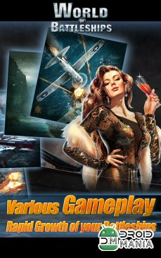 Скриншот World of Battleships №4
