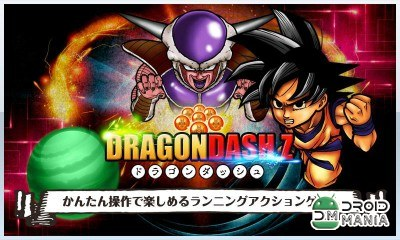 Скриншот Dragon Dash Z №1