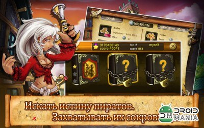 Скриншот Lord of the Pirates (Epic RPG) №1