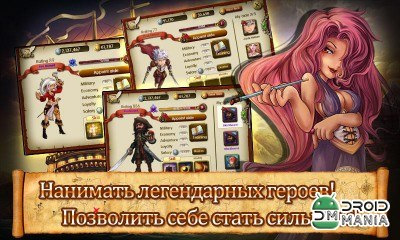 Скриншот Lord of the Pirates (Epic RPG) №3