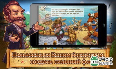 Скриншот Lord of the Pirates (Epic RPG) №4